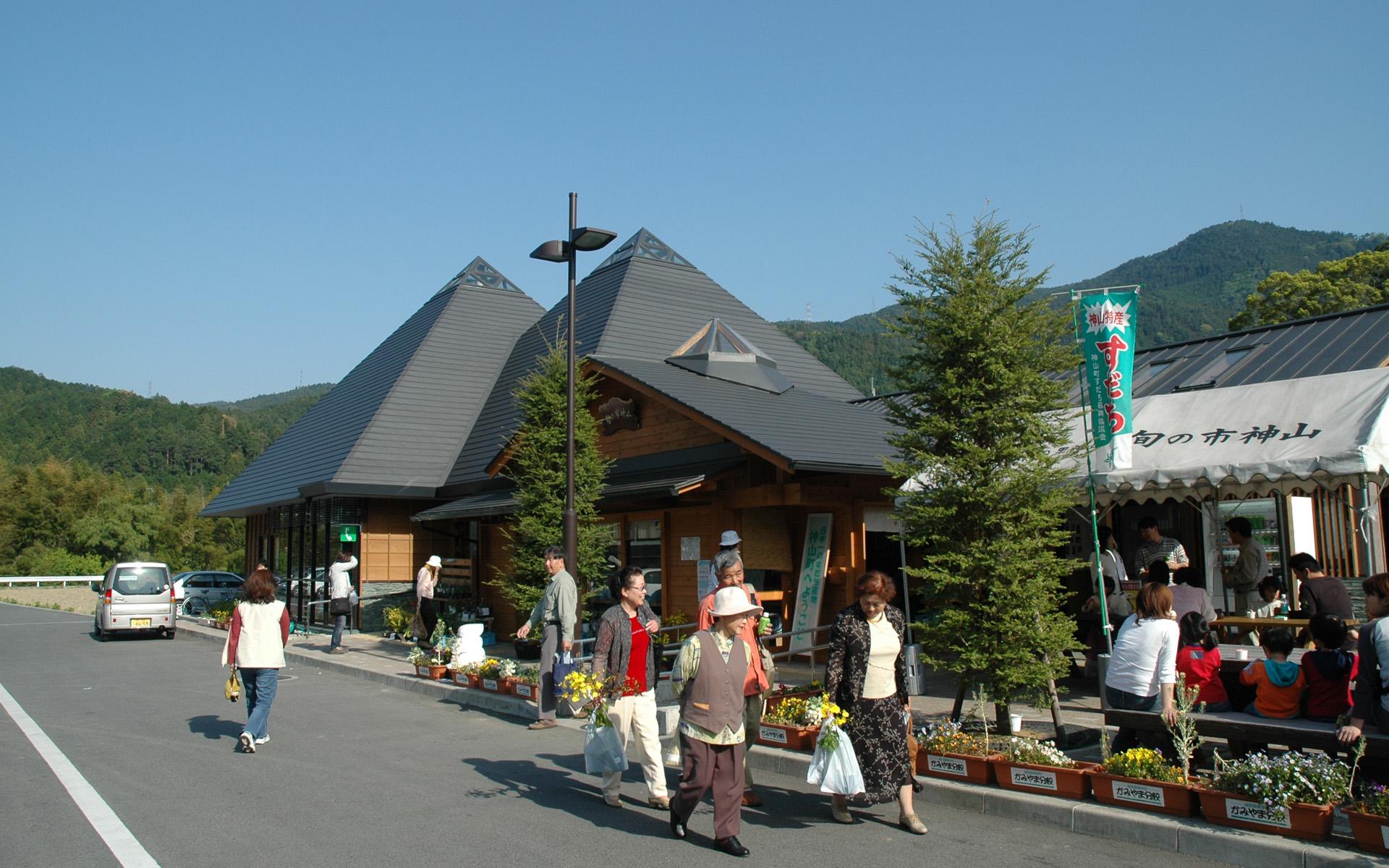 道の駅「温泉の里 神山」